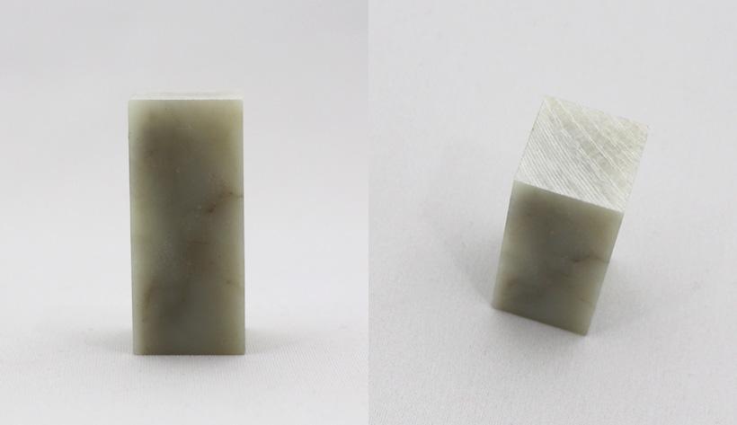 はんこ 石印材 高麗石(布ぶくろ付き)