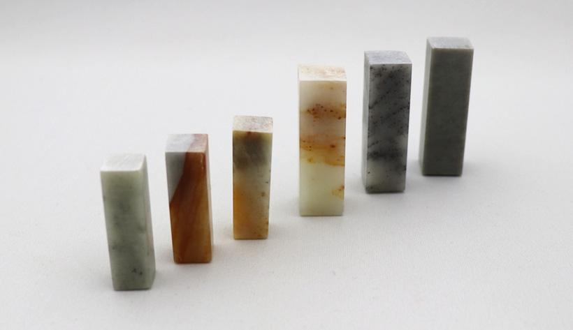 はんこ 石印材 遼凍石(布ぶくろ付き)